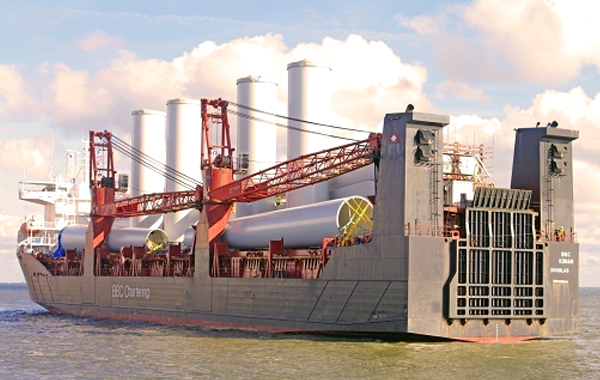 UK Greater Gabbard sailing with the cargo loaded vertically